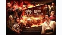 Đại Giang Đông Khứ (OST Xích Bích 2) - Alan
