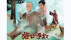 别低估我 / Đừng Đánh Giá Thấp Tôi (OST Kỳ Án Nhà Thanh 2) - Vương Tổ Lam