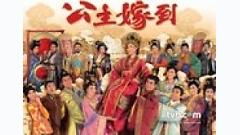 Vạn Thiên Sủng Ái Trailer (Công Chúa Giá Đáo OST) - Quan Cúc Anh