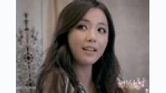 Video My Love - Hong Jin Young