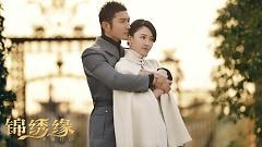 爱是信仰 / Yêu Là Tín Ngưỡng (Cẩm Tú Duyên Hoa Lệ Mạo Hiểm OST) - Lâm Hân Dương
