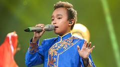 Video Nắng Có Còn Xuân (Vietnam Idol Kids 2016) - Hồ Văn Cường