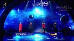 流星雨 / Mưa Sao Băng (Vietsub) - F4