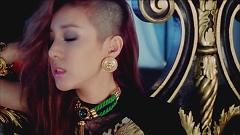 I Love You - 2NE1