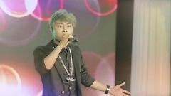 Phương Trời Biệt Ly (Remix) - Lâm Chấn Kiệt