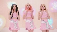 Video I'm Jelly Baby - AOA Cream