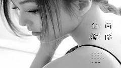全面沦陷 / I Wanna Hear You Say / Toàn Diện Thất Thủ - Trương Thiều Hàm