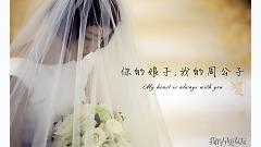老地方 / Chốn Cũ (Bạn Gái Hồi Xuân Của Tôi OST) (Vietsub) - Trương Tịnh Dĩnh