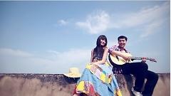 Ngây Ngô (Teaser) - Lương Minh Trang