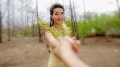 Phía Sau Anh - Trương Tâm Nhi