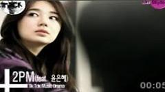 Tik Tok (P1) - Yoon Eun Hye,2PM