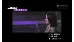 Video 初见 / Lần Đầu Gặp - Lâm Phong,Dương Thiên Hoa