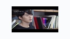 That Man - Hyun Bin