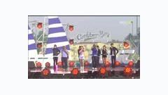 Ice Trim (4.6.2011 Music Core) - Clover