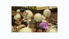 Video Good Day (Dream Concert 2011) - IU