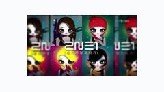 Video I Am The Best (26.6.2011 Inkigayo) - 2NE1