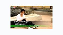 Dường Như Đã Yêu (Pop Version) - Lâm Thái Hiền