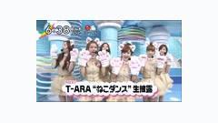 Video Talk_ Bo Peep Bo Peep (Japanese Version) (110927 NTV ZIP!) - T-Ara