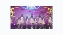 Video Baby Baby (Live) - SNSD
