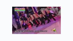 The Boy (Japanese Version) , Hey! Hey! Hey! (Music Champ) (Live) - SNSD