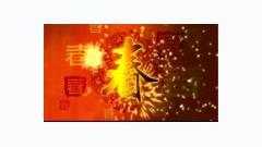 春节序曲 / Bài Hát Mùa Xuân - Vu Văn Hoa