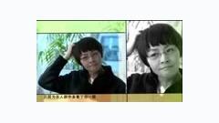 传奇 / Truyền Kỳ (OST) - Lý Kiện
