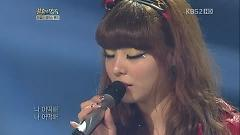 What Should I Do (120505 Immortal Song 2) - Ailee
