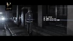 傷人舞 / Vũ Điệu Buồn - Nhụy Nhụy