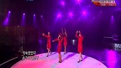 Ma Boy - 33th Labour Day Song Festival - SISTAR