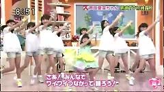 Video Friends Forever And Ever (TV version) - Ashida Mana