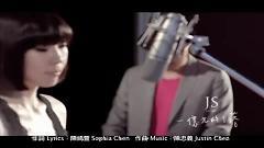 一億元的日落 / Hoàng Hôn Giá Một Tỷ - JS