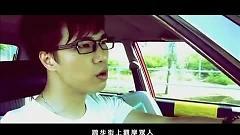 如果我是陳奕迅 / Nếu Tôi Là Trần Dịch Tuấn - Mr.