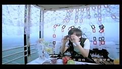 早安摩天轮/Chào Buổi Sáng, Đu Quay - Lý Dịch Phong