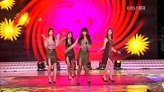 Alone - 2nd Multicultural Target - SISTAR