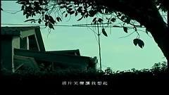 那些花兒 / Những Bông Hoa Đó - Phạm Vỹ Kỳ