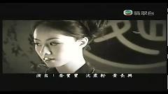 中華冷面 / Mì Lạnh Trung Hoa - Đặng Lệ Hân