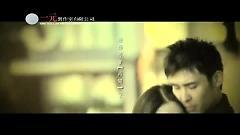 銅情深 / Đồng Tình Sâu Sắc - Liêu Vũ Kiều