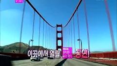 Opening (Korean Music Wave In Google) - Various Artists