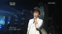 Wave (120630 Immortal Song 2) - Infinite