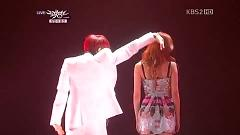 Video Trouble Maker (120629 Music Bank Half Year Wrap-Up) - Trouble Maker