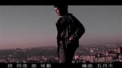 摩托車日記 / Nhật Ký Môtô - Ngũ Nguyệt Thiên