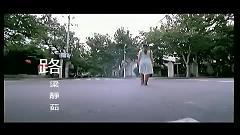 路/Con Đường - Lương Tịnh Như