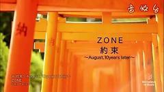 Promise - Zone
