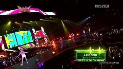 Like This (Music Bank in Hong Kong) - Wonder Girls