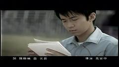 朋友首日封/Bức Thư Đầu Tiên Của Bạn - Quang Lương