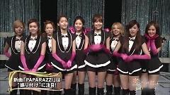 Paparazzi (120714 Ongaku No Hi) - SNSD