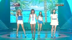 Loving U (120720 Music Bank) - SISTAR