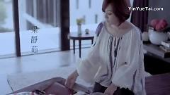 偶阵雨 / Lúc Mưa Lúc Không - Lương Tịnh Như