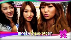 Korea Fighting (120727 Music Bank) - SISTAR