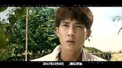 恋爱咒语 / Thần Chú Tình Yêu - Ngụy Thần ft. Hồng Thần